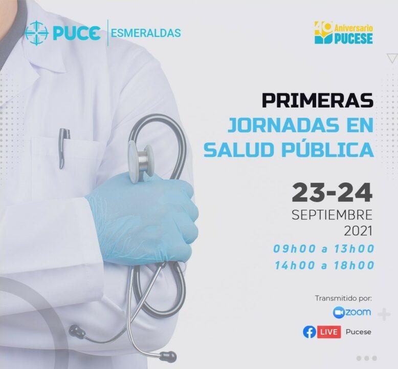 En la Pucese se organizan Primeras Jornadas en Salud Pública